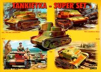 Tankette - super set - Image 1
