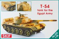 T-54 Tank for the Egypt Army - Image 1