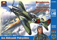 Russian fighter 3 Ace Aleksandr Pokryshkin