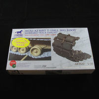 M1A1/A2  T-158LLBig Foot Workable Track Link Set - Image 1