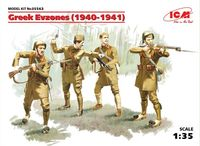 Greek Evzones (1940-1941) (4 figures)