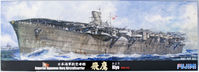 IJN  Aircraft Carrier Hiyo Hiyo