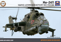 Mil Mi-24P Russian Aerospace Forces attack helicopter