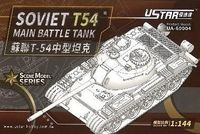 Soviet T-54 Main Battle Tank - Image 1