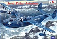 Be-6 Polar Aviation