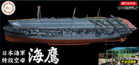 IJN Aircraft Carrier Kaiyo Full Hull Model w/Dock