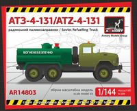 ATZ-4-131 fuel refueller on ZiL-131 chassis