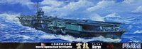 Japanese Navy Aircraft Carrier Unryu Early Version - Image 1