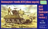 American tank destroyer M10 Wolverine (late version)