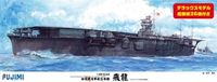 IJN Aircraft Carrier Hiryu w/Navalised Aircraft 36 planes