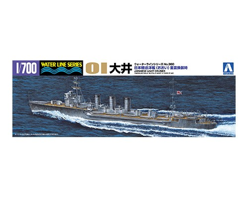 Light Cruiser OI - Image 1