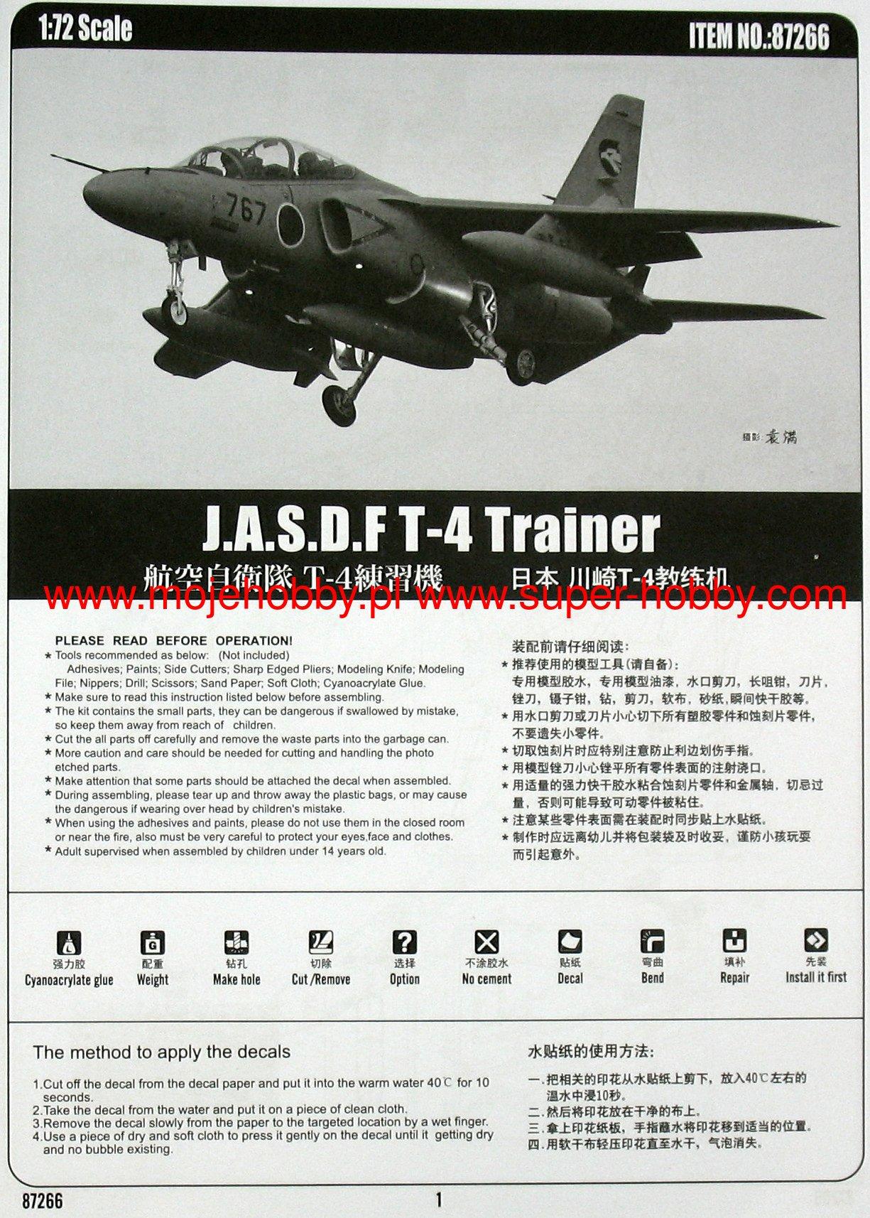 HobbyBoss 87266 1:72nd échelle J.A.S.D.F T-4 Trainer