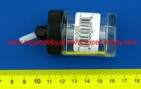 22cc (3/4oz.) jar with 150/155/175/200/360 adaptor - Image 1