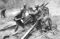 US 105mm Howitzer M2A1 w/M2A2 Gun Carriage (WW2) - Image 1