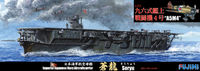 IJN Aircraft Carrier Soryu 1938 w/1/72 Type 96 Carrier Fighter - Image 1