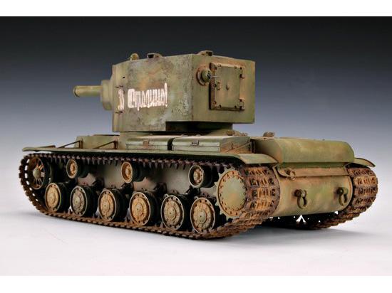 Trumpeter Russia 1//35 KV-2 Tank Metal Barrel for 00312