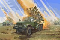 Soviet 2B7R Multiple Rocket Launcher BM-13 NMM - Image 1