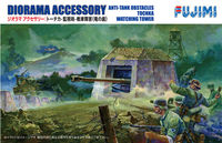 Diorama Accessory Anti-Tank obstacles tochka wathing tower - Image 1