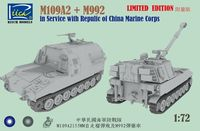 M109A2 + M992 in Service with Republic of China Marine Corps