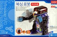 Wireless R/C Boxing Robot Education Model Kit