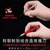 2mm Cemented Carbide Engraver