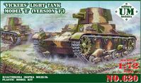 Light tank Vickers model E (version F) - Image 1