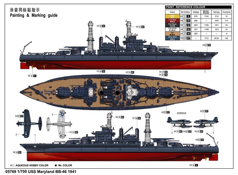 USS MARYLAND BB-46 1941  (1/700)Uma 2959_2-auto_downl