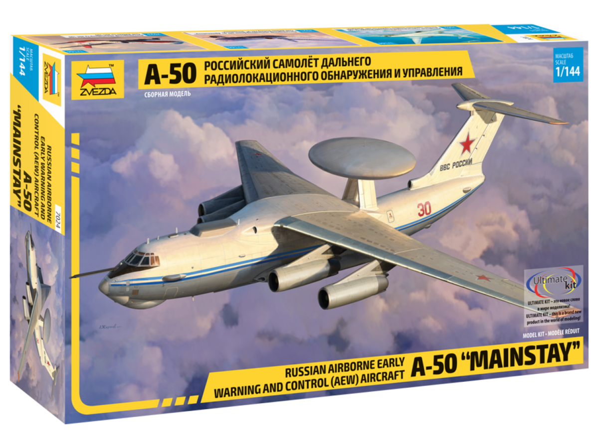 "Russian Airborne Early Warning and Control (AEW) Aircraft A-50 ""Mainstay"" - Image 1"